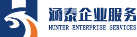 深圳市涵泰供应链管理有限公司